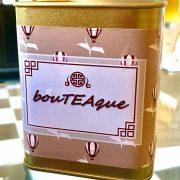 lattina box gold tè tea bouteaque caffè spezie erbe ermetico ermetica regalo idee